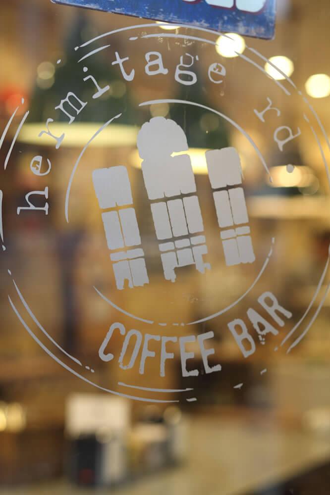 Web COFFEE Gallery IMG_1551